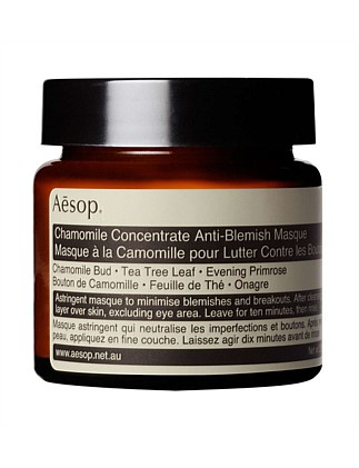 Chamomile Concentrate Anti Blemish Mascque