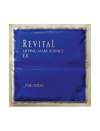 Revital Lifting Mask Science Ex