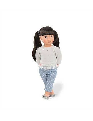 "May Lee 18"" Non Poseable Doll"