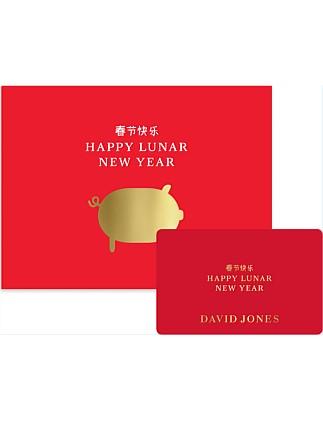 Chinese New Year Gift Card $500