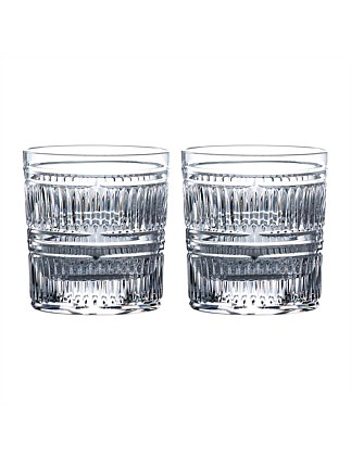 R&D Collection Radial Tumbler Set of 2