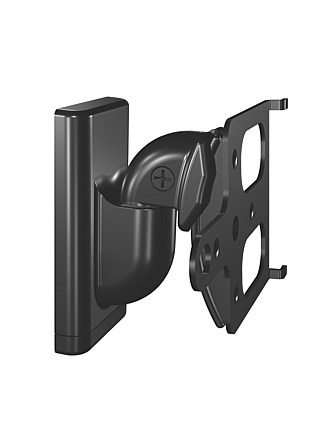 Tilt and Swivel Wall Mount Black