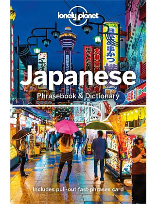 Japanese Phrasebook & Dictionary  - 9th Edition
