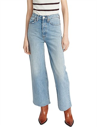 60'S Extreme Wide Leg Jean